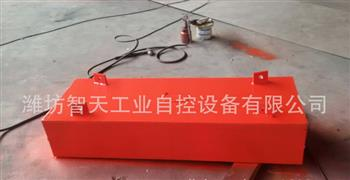 RCYB-8悬挂式永磁除铁器