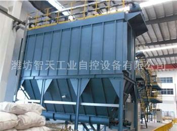 MDC型煤磨袋式除尘器